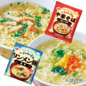 ミニノンカップ麺 タンメン風味塩味・中華そばセットイメージ