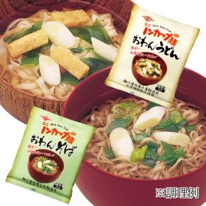 ミニノンカップ麺 おわん麺セットイメージ