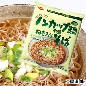 ミニノンカップ麺 おわんうどん