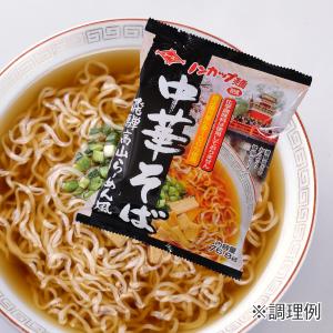 ノンカップ麺 中華そば飛騨高山らーめん風イメージ